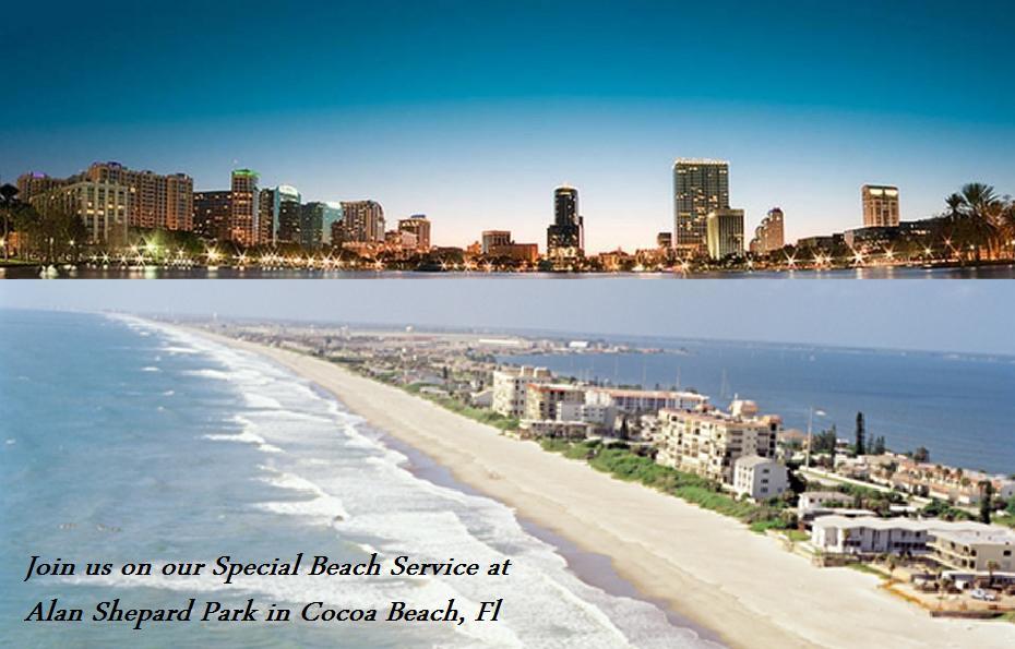 Alan Shepard Park Beach Service